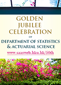 The Golden Jubilee of the HKU Department of Statistics and Actuarial Science was marked by a series of celebration events in 2017.