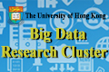Big Data Research Cluster