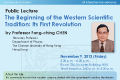 Public Lecture by Prof. Fong-ching CHEN on Friday, November 9, 2012.