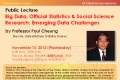 Public Lecture by Prof. Paul Cheung on Wednesday, November 14, 2012.