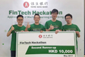 Congratulations to our HKU students who teamed up and won the second runner-up prize of HKD10,000 in a FinTech Hackathon, a competition organised by Hang Seng Bank on May 27-28, 2017.